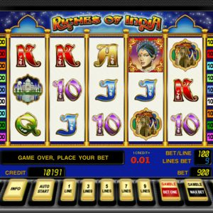 Novoline-riches-of-india-online-slot
