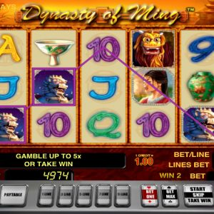 Novoline-the-ming-dynasty-online-slot